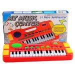 Kids Piano, Yamix Multi-function 31-Key Synthesizer Electronic Keyboard Play Piano Electronic Organ Keyboard Piano Music Keyboard Musical Toy Educational Toy for Kids Children Gift Button Color Random