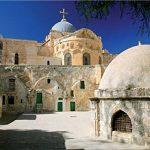 Jerusalem (Around the World), A 1000 Piece Jigsaw Puzzle by D-Toys