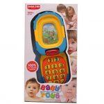 Lanlan Baby Flip Cell Phone -Toy Baby Toys- Educational Toys