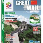 The Chines Great Wall 3D Puzzle, 55 Pieces