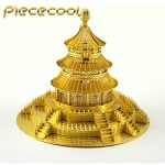 Piececool Temple of Heaven P017-G Building Model DIY 3D Laser Cut Metal Jigsaws Puzzle Toys - Gold by Piececool