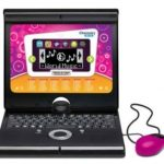Discovery Kids™ Teach & Talk® Exploration Laptop - Fuschia color - Built-in games - Educational toys - For her - Christmas gift