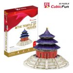 Free Shipping!diy 3d Puzzle Paper Model the Temple of Heaven 115pcs Home/office Decoration by CubicFun