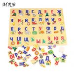 Puzzles - Wooden 3D Russian Alphabet Puzzle Board Learning Educational Toy Baby Kids Toys Gift The Best Toys for Children Montessori - by ptk12-1 PCs