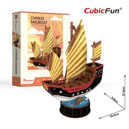 Chinese Sailboat 3D Puzzle